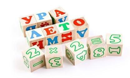 Кубики деревянные с буквами и цифрами Алфавит + цифры фотография 3