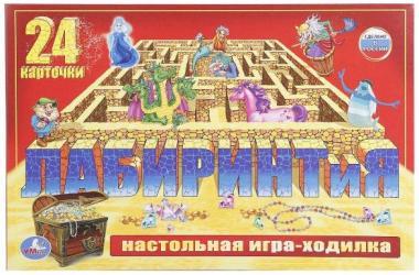 """Фото Настольная игра-ходилка """"Лабиринтия"""" с карточками (24 карточки)"""