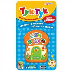 Фото Музыкальная игрушка для малышей Чудо-грибок Тук-тук