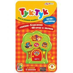 Фото Музыкальная игрушка для малышейЧудо-деревце Тук-тук