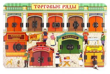 Фото Бизиборд Доска с замочками Торговые ряды (8014)