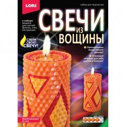 Фото Набор для изготовленияСвечи из вощины Яркий орнамент (Вн-003)
