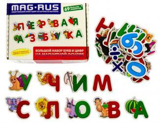Фото Магнитная азбука буквы, цифры, знаки 69 элементов (NF1023)