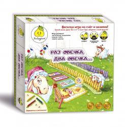 Фото Детская настольная игра Раз овечка, два овечка… (59496)