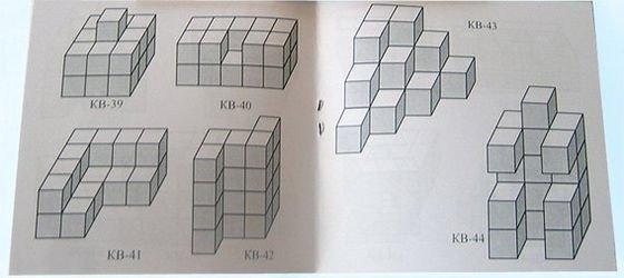 Игры Никитина Кубики для всех деревянные в фанерной коробке фотография 2