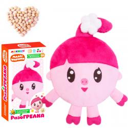 Фото Мягкая игрушка Малышарики Нюшенька с вишневыми косточками