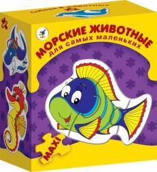 """Фото Пазлы для самых маленьких """"Морские животные"""" (2135)"""