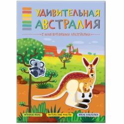 """Фото Книга с наклейками """"В мире животных. Удивительная Австралия"""""""