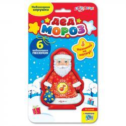 Фото Музыкальная игрушка Дед мороз