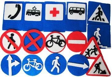 Фото Набор фигурок из ковролина Дорожные знаки без полотна (LIP1036)