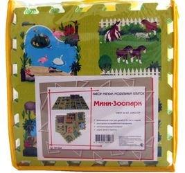 Мягкий коврик-пазл Мини-зоопарк фотография 3