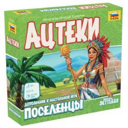 Фото Дополнение к настольной игра Поселенцы Ацтеки