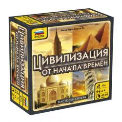 Фото Настольная игра Цивилизация от начала времен