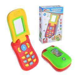 Фото Детский игрушечный телефон Мобильный телефоша