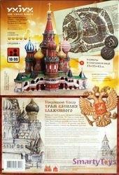 Сборная модель из картона Храм Василия Блаженного (195) фотография 2