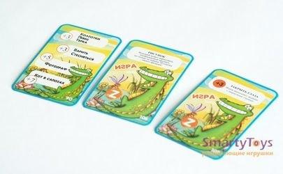 Игра в слова для детей Крокодильчик фотография 3