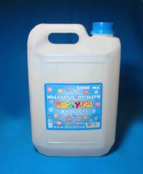 """Фото Жидкость для мыльных пузырей """"Радуга"""" 5000 мл."""