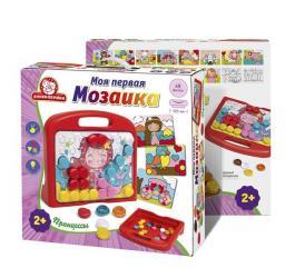 Фото Мозаика для малышей Моя первая мозаика Принцессы в чемоданчике