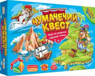 Фото Настольная игра Чумачечий квест