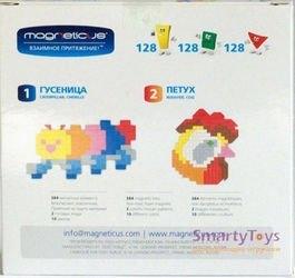 Мозаика магнитная Magneticus Гусеница/Петух (384 элемента, 10 цветов) без поля фотография 2