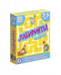 Фото Карточные игры Лабиринты IQ Box 3-5