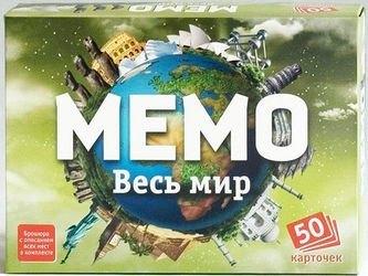 Фото Настольная игра Мемо Весь мир