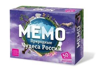 Фото Настольная игра Мемо Природные чудеса России