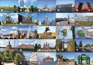 Настольная игра Мемо Санкт-Петербург фотография 2