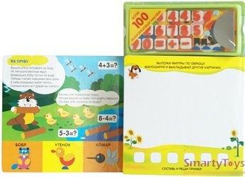 Книга Уроки для малышей Два плюс два фотография 4