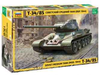 Сборная модель Советский средний танк Т-34/85 (обр.1944) (3687) фотография 1