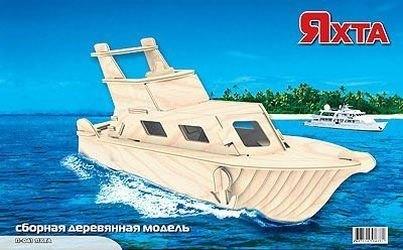 """Фото Сборная деревянная модель """"Яхта"""" (П041)"""