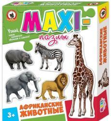 """Фото MAXI-пазлы """"Африканские животные"""" 5 в 1 (03520)"""