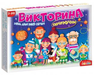 Настольная игра Викторина Почемучки (3030) фотография 1