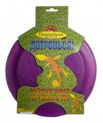 Фото Летающий диск фрисби хамелеон меняющий цвет 15 см (89104)