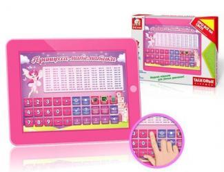 Фото Обучающий интерактивный планшет Принцесса математики
