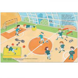 Книга с многоразовыми наклейками Футбол фотография 2