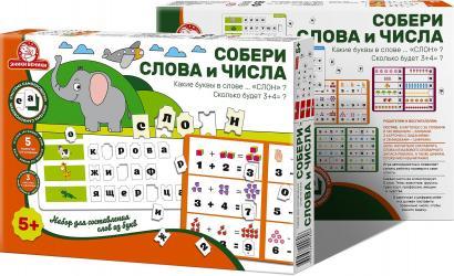Фото Обучающая игра Собери слова и числа (1222)