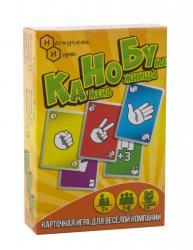 Настольная игра Канобу (Камень, ножницы, бумага) фотография 2