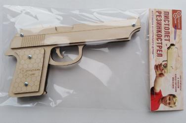 Фото Игрушечный Пистолет резинкострел (8081)
