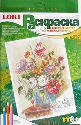 Раскраска карандашами Букет цветов (Рн-019) фотография 1