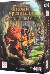 Настольная игра Гномы-вредители. Древние шахты фотография 1