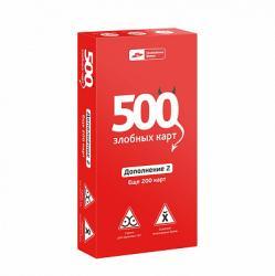 Фото Настольная игра 500 злобных карт Дополнение 2 Еще 200 карт