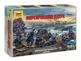 Фото Настольная игра Форсирование Одера Великая Отечественная Берлинская операция (6235)