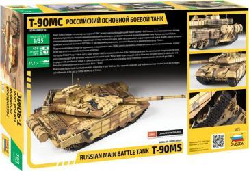 Сборная модель Российский основной боевой танк Т-90МС (3675) фотография 2