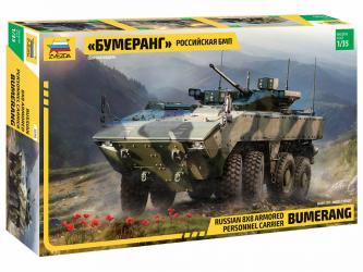 Сборная модель Российская БМП Бумеранг (3696) фотография 1