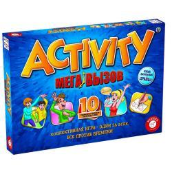 Фото Настольная игра Активити (Activity) Мега вызов (792021)