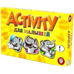 Фото Настольная игра Активити (Activity) для малышей (717246)