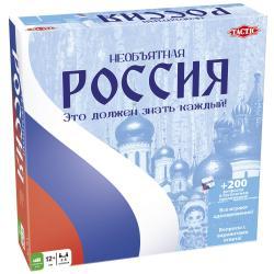 Фото Настольная игра Необъятная Россия (53784)