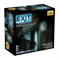 Фото Настольная игра Exit Квест Зловещий особняк (8982)