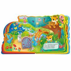 Мягкая книжка с пазлами В зоопарке фотография 2